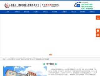 buylovely.com screenshot