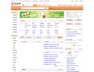 buyml.com screenshot