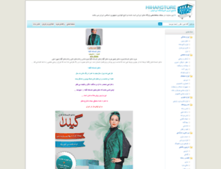 buytop.mihanstore.net screenshot