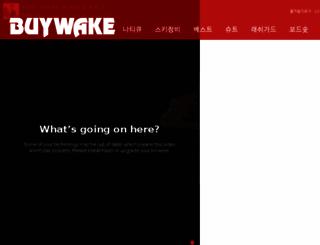 buywake.co.kr screenshot