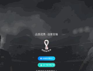 buzzref.com screenshot