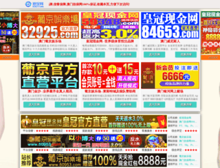 bw24bet.com screenshot