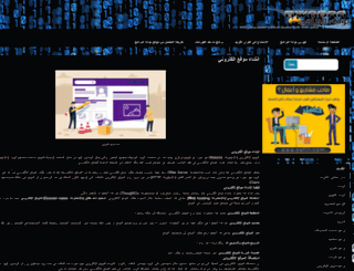 bwabaa.blogspot.com screenshot