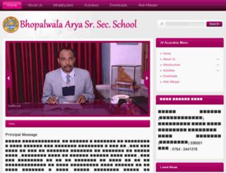 bwaryaschool.org screenshot