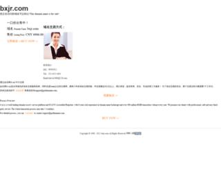 bxjr.com screenshot