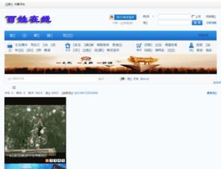 bxzxw.net screenshot
