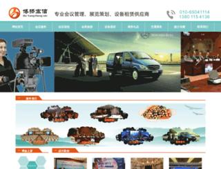 by-hx.com screenshot