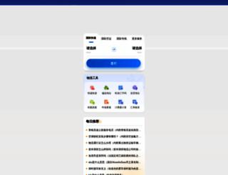 by56.com screenshot