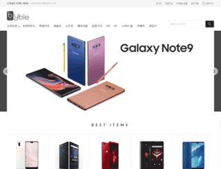 byble.co.kr screenshot