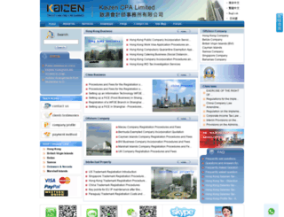 bycpa.com.hk screenshot