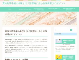 byeryoza.com screenshot