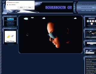 bykovalubacha.ucoz.ru screenshot