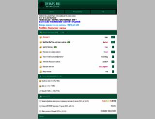 bymas.ru screenshot