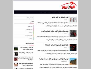 byn-news.blogspot.com screenshot