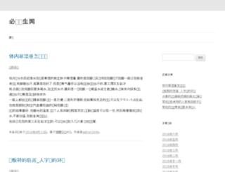 byqun.com screenshot
