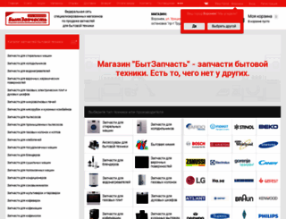 bytzapchast.ru screenshot