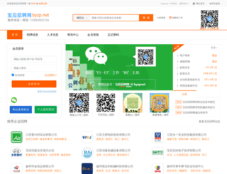byzp.net screenshot