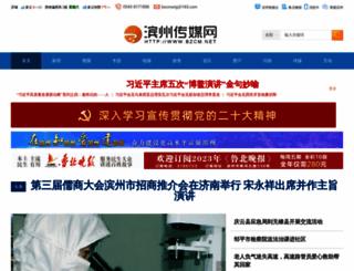 bzcm.net screenshot