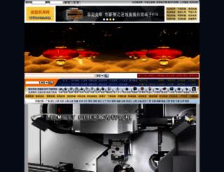 c-cnc.com screenshot