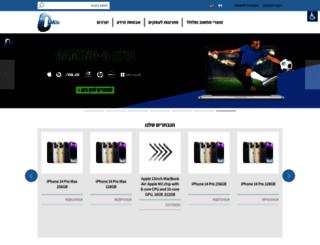 c-data.co.il screenshot
