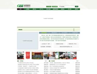 c-ee.cn screenshot