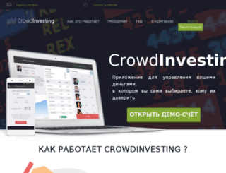 c-finance.com screenshot