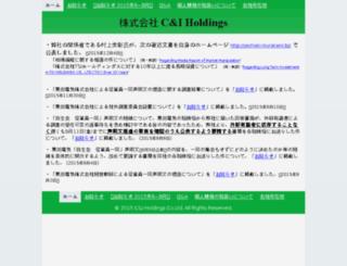 c-i.bz screenshot