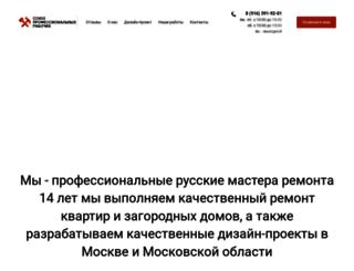 c-p-r.ru screenshot