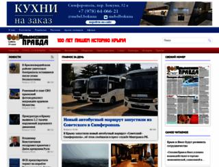 c-pravda.ru screenshot