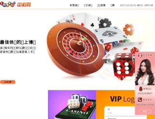 c9912.com screenshot