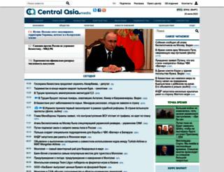 ca-news.org screenshot