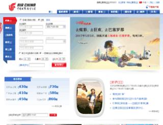 ca.travelsky.com screenshot