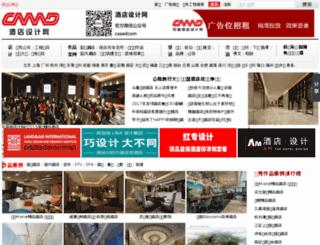 caaad.com screenshot