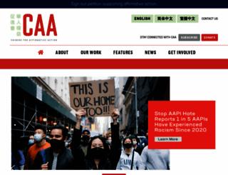 caasf.org screenshot
