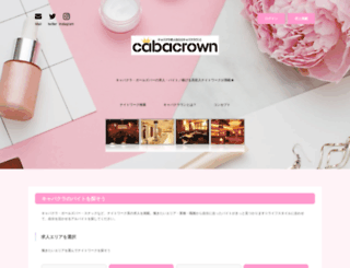 cabacrown.net screenshot