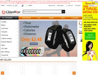 cache.chinabuye.com screenshot