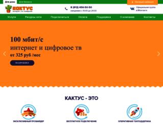 cactus-net.ru screenshot