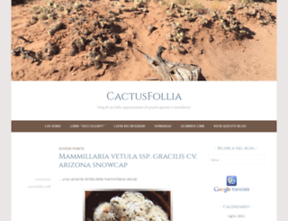 cactusfollia.wordpress.com screenshot
