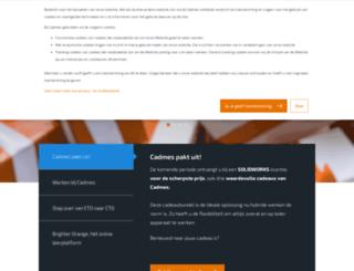cadmes.com screenshot