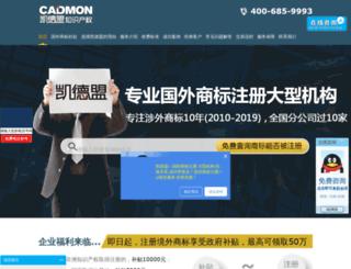 cadmon.cc screenshot