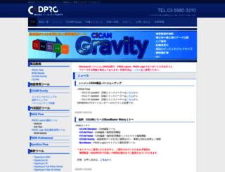 cadpro.co.jp screenshot