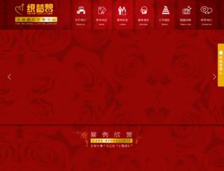 cadvinscleaners.com screenshot