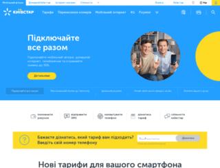 cafe.beeline.ua screenshot