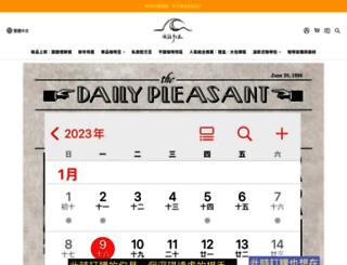 cafe2surf.com screenshot