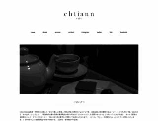 cafechiiann.com screenshot