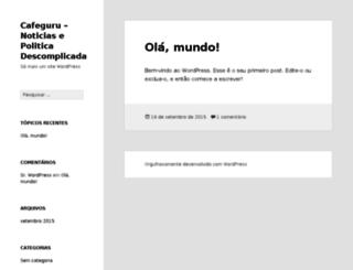cafeguru.org screenshot