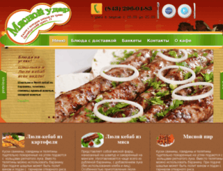 cafekazan.com screenshot