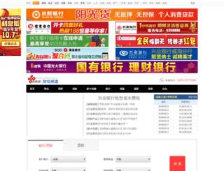 caijing.whinfo.net.cn screenshot
