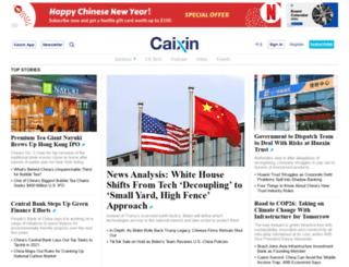 caing.com screenshot