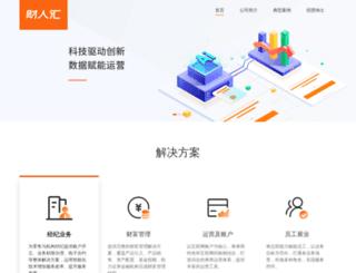 cairenhui.com screenshot